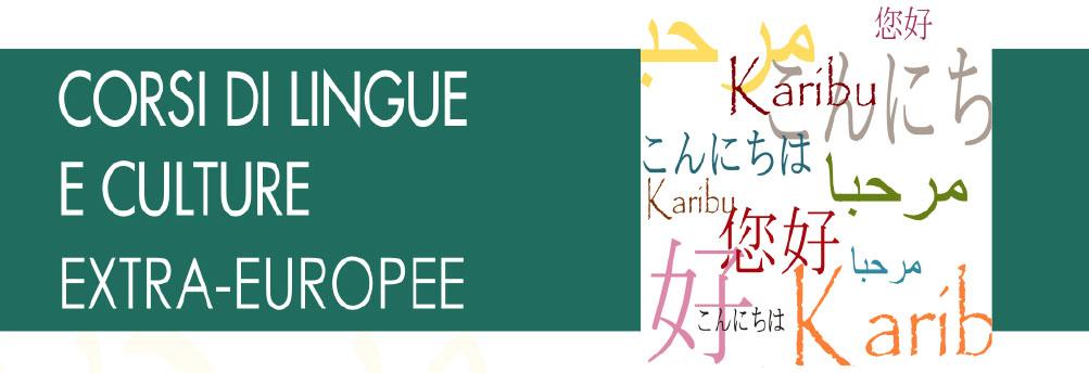 Arabo, swahili, cinese e giapponese: nuovi corsi aperti a tutti