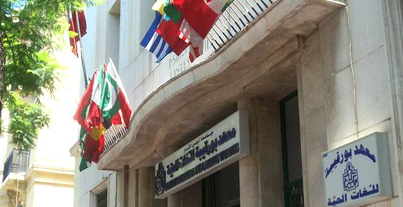 Dal 13 al 25 luglio - Studiare arabo a Pavia con il metodo Institut Bourguiba. Corsi intensivi di lingua araba