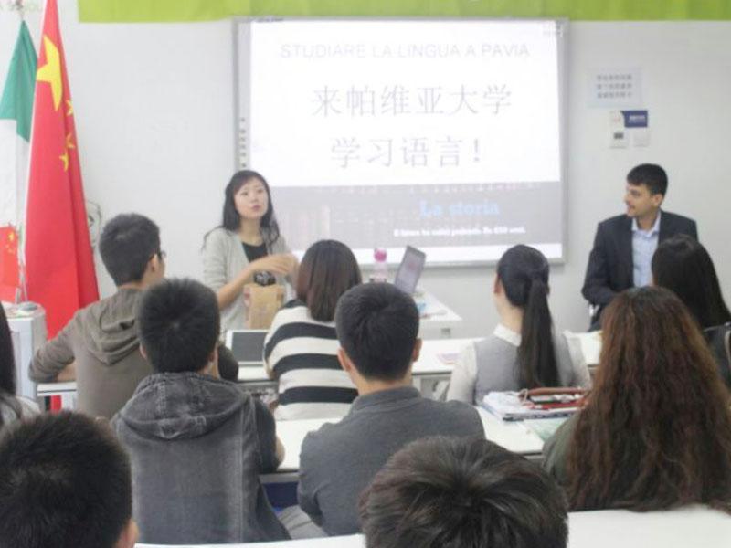 L'Università di Pavia in Cina per la presentazione dei corsi di Italiano