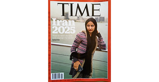 UNIPV sulla rivista TIME