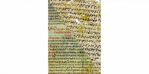 Dal 20 al 23 gennaio – La struttura nascosta. Il diritto dei giuristi nella Tarda antichità