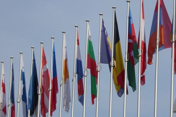 4 e 5 aprile – Quale futuro per l'Unione Europea?
