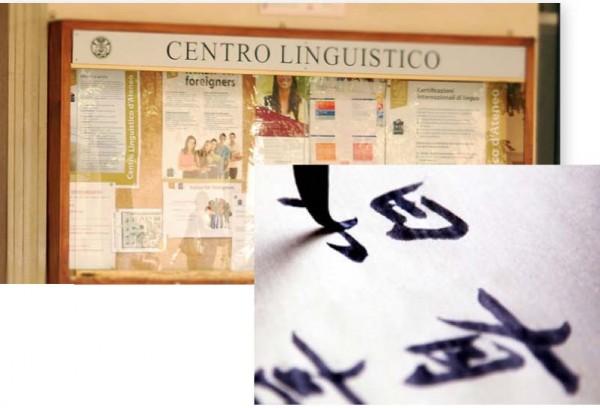 Corsi di Lingua cinese del Centro Linguistico d'Ateneo