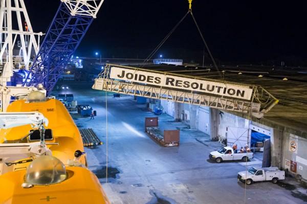 16 marzo – L'esplorazione dei fondali marini nel Mar della Cina Meridionale a bordo della Joides Resolution