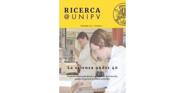 """Secondo numero di """"RICERCA@UNIPV"""": il quadrimestrale dedicato alle nostre ricerche"""