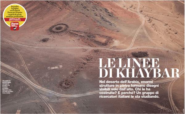 Ricercatore UNIPV nel gruppo di studio su sito neolitico in Arabia Saudita mai studiato dal vivo