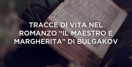 """26 aprile - Tracce di vita nel romanzo """"Il Maestro e Margherita"""" di M. Bulgakov"""