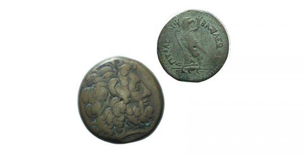 22 settembre – Gli ultimi Faraoni, la monetazione in bronzo dei Tolemei