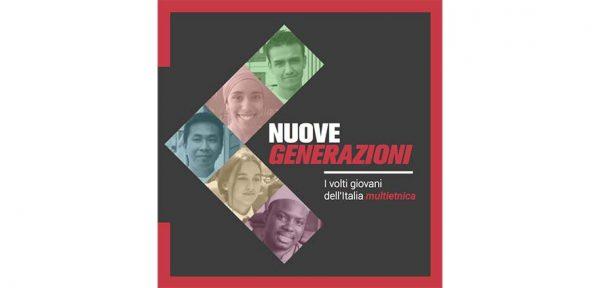 Dal 25 al 31 marzo – Nuove generazioni. I volti giovani dell'Italia multietnica
