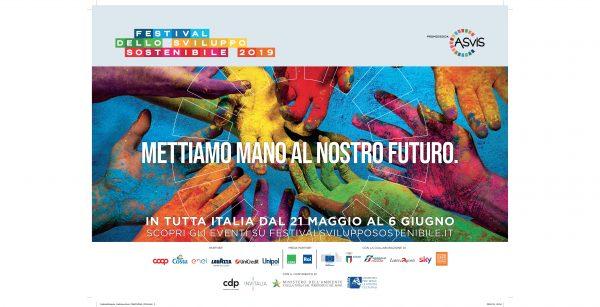 Dal 21 maggio al 6 giugno - Festival dello Sviluppo Sostenibile 2019