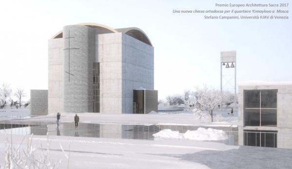 Premio Europeo di Architettura Sacra 2019