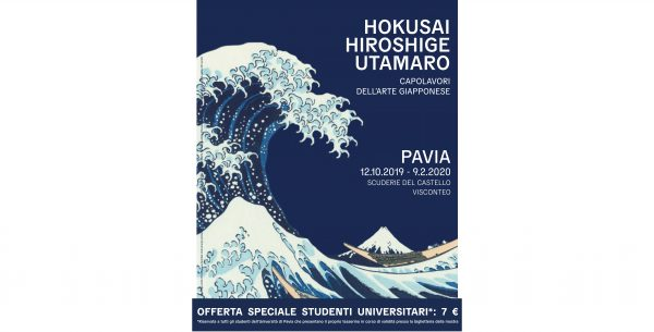 "Dal 12 ottobre al 9 febbraio – Mostra ""Hokusai, Hiroshige, Utamaro"""
