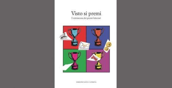 """16 novembre – Presentazione libro """"Visto si premi"""""""