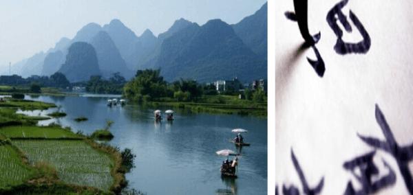 Centro Linguistico – Corsi di Lingua cinese – II semestre – a.a. 2019/2020