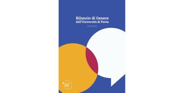 Online il Bilancio di Genere dell'Università di Pavia (seconda edizione)