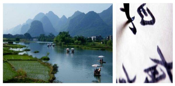 Corsi extracurricolari di Lingua Cinese